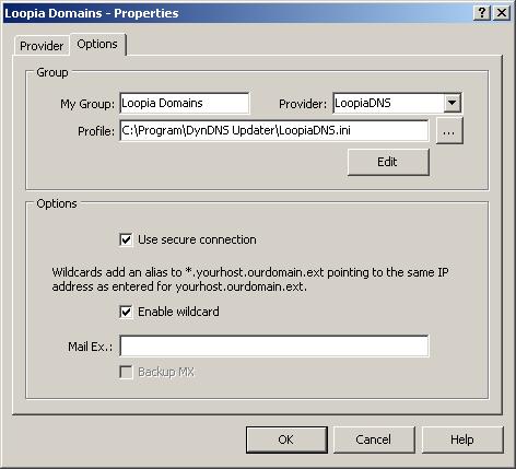 DynDNS_Updater-image3