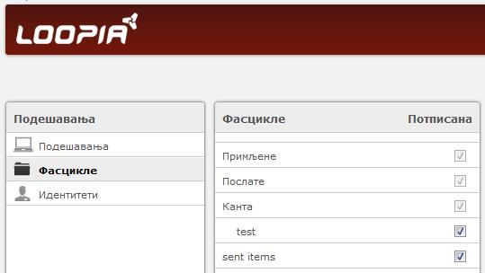 Folder_settings
