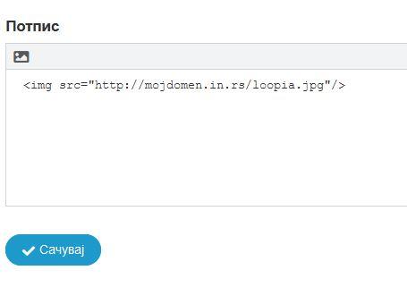 HTML potpis