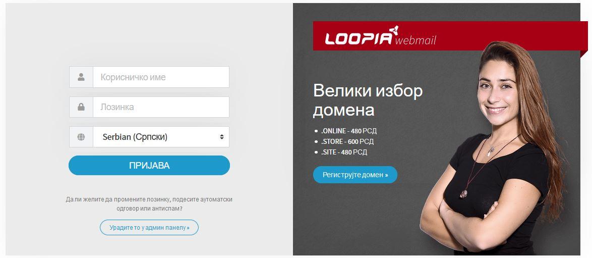 Logovanje u Loopia Webmail
