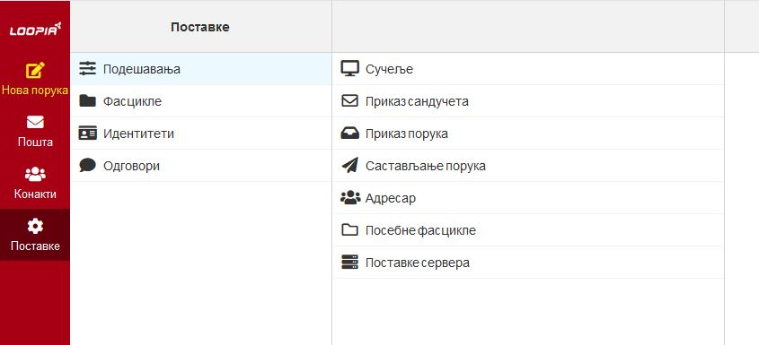 Postavke u Loopia Webmailu