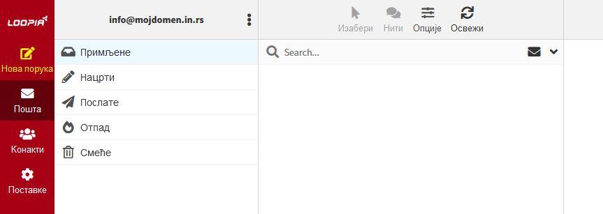 Pregled poruka u Loopia Webmailu