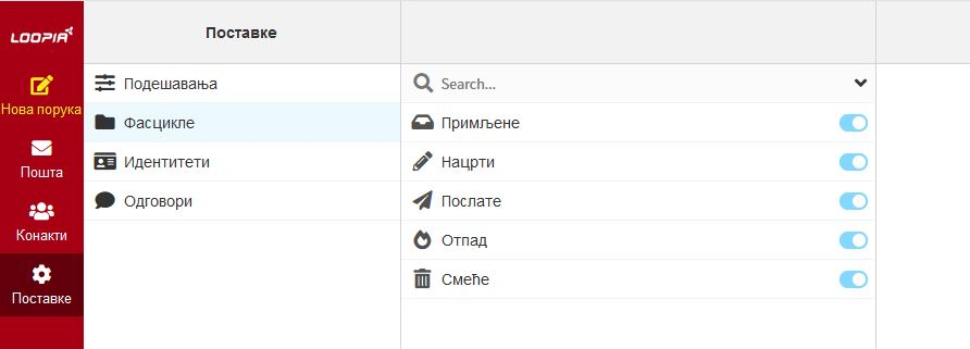 Upravljanje folderima u Loopia Webmailu
